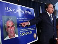 Адвокат Джеффри Берман указывает на фотографию Джеффри Эпштейна