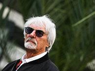 "Почетный президент ""Формулы-1"" Берни Экклстоун"