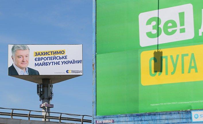 Предвыборная агитация на Украине