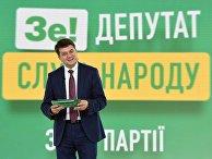 """Съезд партии """"Слуга народа"""" в Киеве"""