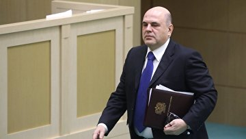 Руководитель ФНС РФ Михаил Мишустин