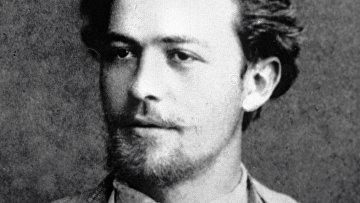 Русский писатель Чехов