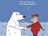 Владимир Путин посетил архипелаг Земля Франца-Иосифа