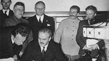 подписание пакта Молотова-Риббентропа