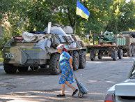 Военная техника в восточноукраинском городе Лисичанск