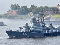 Главный военно-морской парад России