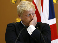 Министр иностранных дел Великобритании Борис Джонсон