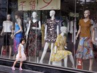 Витрина магазина в Пекине, Китай