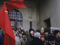 Митинг 7 ноября 1993 года на Октябрьской площади в Москве