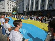 Акция националистов в Киеве против прекращения боевых действий в Донбассе