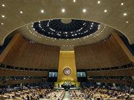 Президент Южной Кореи Мун Чжэ Ин выступает на 74-й сессии Генеральной Ассамблеи Организации Объединенных Наций