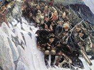 «Переход Суворова через Альпы», Суриков, 1899 год
