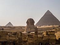 Города мира. Каир