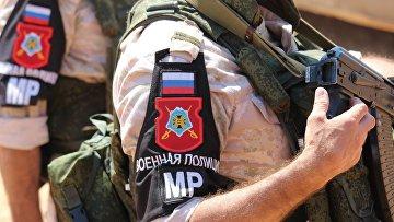 Военная полиция Вооружённых Сил Российской Федерации в провинции Алеппо, Сирия