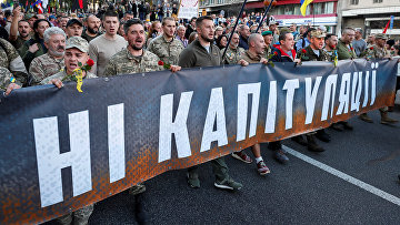 Участники митинга против согласования Киевом «формулы Штайнмайера»