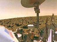 Снимок, полученный автоматической марсианской станции «Викинг-1»