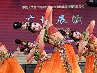 Фестиваль китайской культуры в Москве