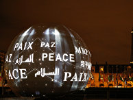 Надпись «мир» наразных языках уштаб-квартиры ЮНЕСКО вПариже, Франция