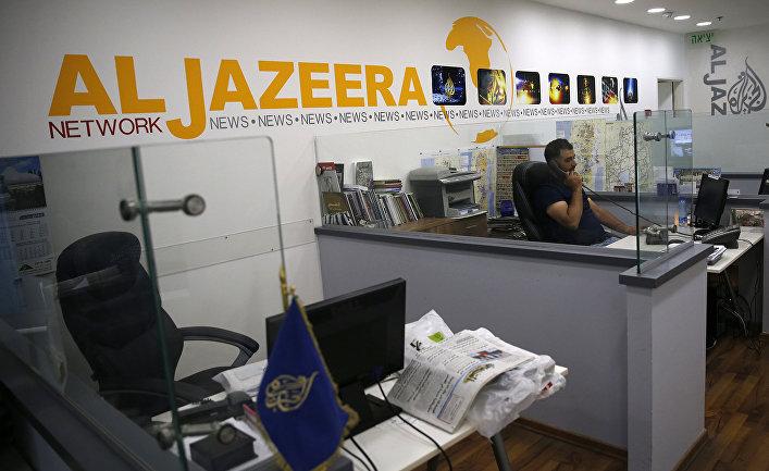 """Офис телеканала """"Аль-Джазира"""" в Иерусалиме"""