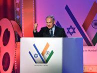 Премьер-министр Израиля Биньямин Нетаньяху выступает на мероприятии Shalom Bollywood в Мумбаи