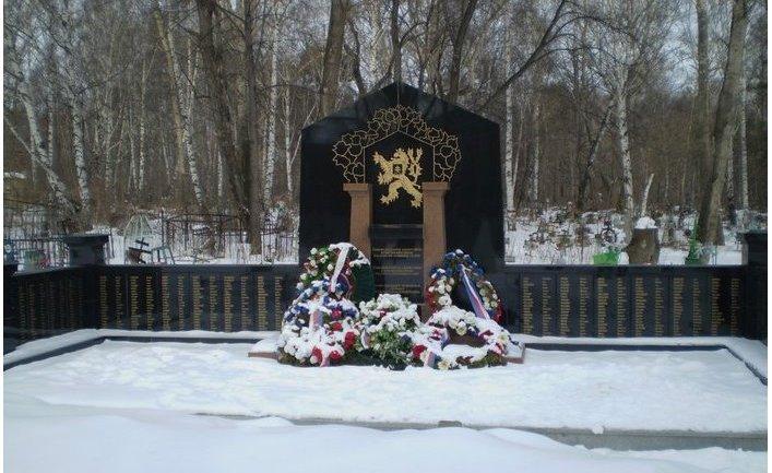 Мемориал чехословацким легионерам на Михайловском кладбище Екатеринбурга