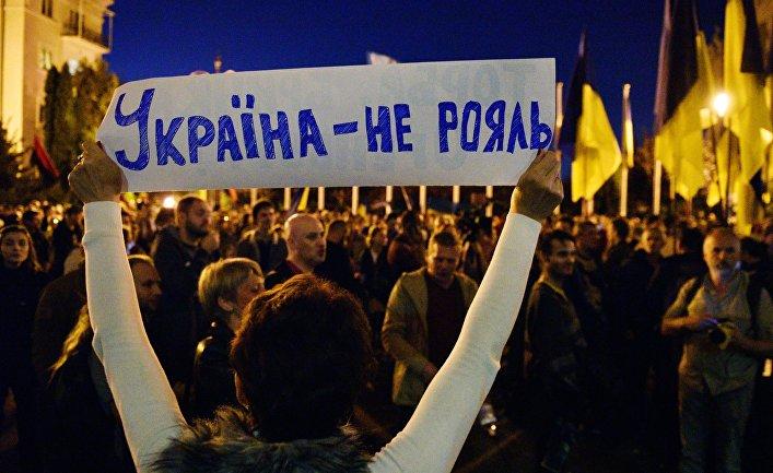 Марш националистов на Украине