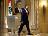 Премьер-министр Ливана Саад аль-Харири