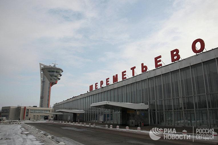 Открытие нового командно-диспетчерского пункта в Шереметьево