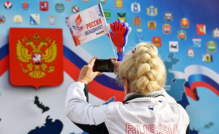 Празднование Дня народного единства в регионах России