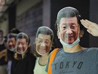 Протестующие в масках председателя КНР Си Цзиньпина во время беспорядков в Гонконге