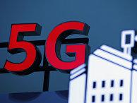 Логотип 5G