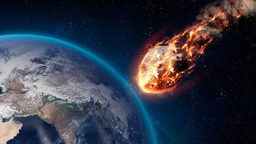 Падение астероида на Землю