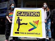 Участники протеста против ЛГБТ во время шествия в День святости в Тбилиси