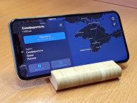 Apple Maps на iPhone X