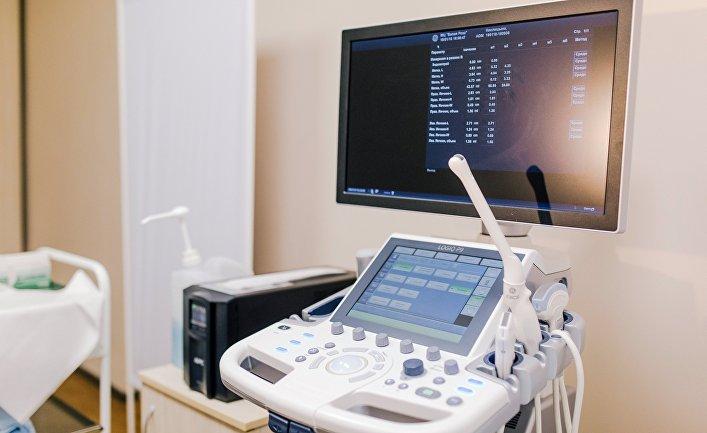 Аппарат ультразвукового исследования