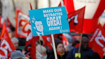 Демонстрация против пенсионной реформы, Париж, Франция