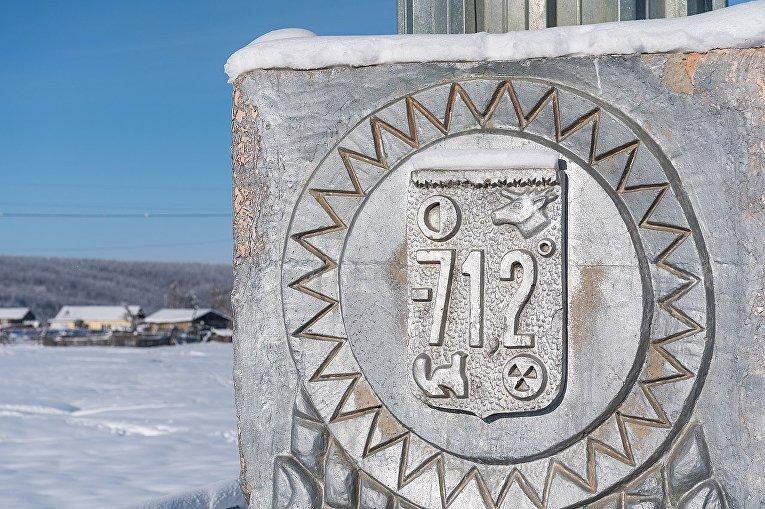 Оймякон, Республика Саха (Якутия), Россия