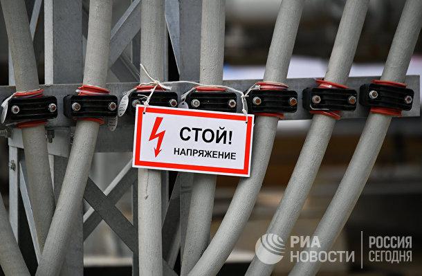 """Электроподстанция """"Хованская"""" в Новой Москве"""