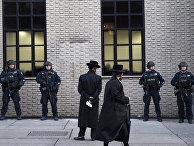 Полиция охраняет синагогу в Нью-Йорке, США