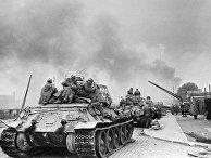 Первые танки в Берлине