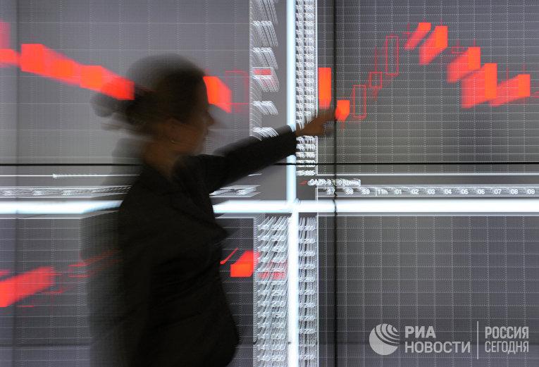 Работа офиса фондовой биржы РТС. Архивное фото