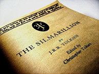 Книга английского писателя Дж. Р. Р. Толкина «Сильмариллион»