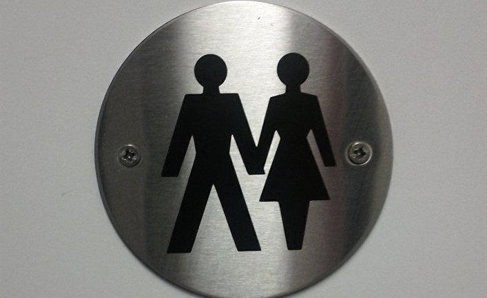 Туалет для пар