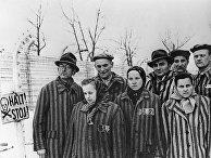 Узники концентрационного лагеря Освенцим перед освобождением Советской Армией