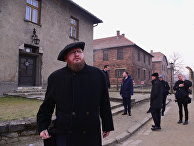 Директор Государственного музея Аушвиц-Биркенау Петр Цивиньски