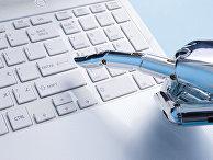 Робот печатает на клавиатуре