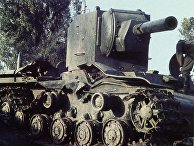 КВ-2 №4754 командира батальона 6 тп, 3 тд, 1 мк капитана И.И. Русанова, подбитый в бою у Острова 5.07.1941