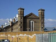 Здание тюрьмы Уормвуд-Скрабс, Великобритания