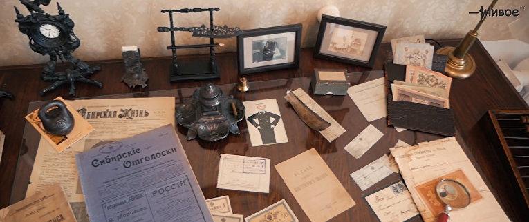 Музей «Профессорская квартира»
