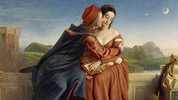 Франческа да Римини и Паоло Малатеста